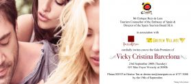 Screening of Vicky Christina Barcelona
