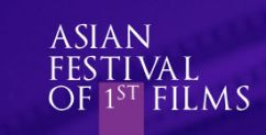 The Asian Festival of 1st Films Award Night