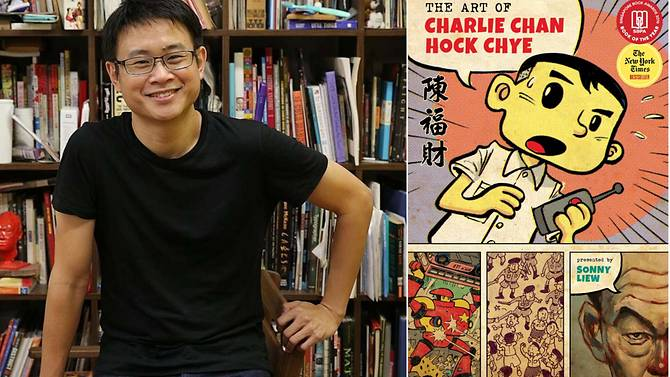 An Evening With Sonny Liew