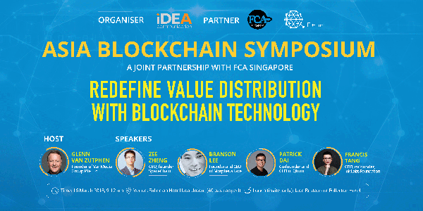 IDEA-FCA Joint Event: Redefine value distribution with blockchain technology